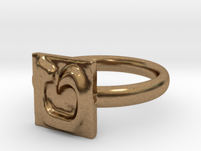 09 Tet Ring in Natural Brass: 7 / 54