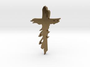 Atonement cross lapel tie tack in Natural Bronze