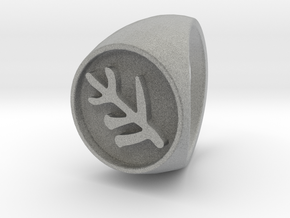 Classic Elder Sign Ring Size 13.5 in Metallic Plastic