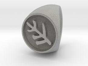 Classic Elder Sign Ring Size 9 in Metallic Plastic