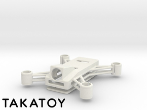 Dio3dp85-FPV in White Strong & Flexible