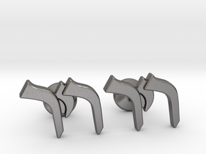"Hebrew Monogram Cufflinks - ""Reish Yud Reish"" in Polished Nickel Steel"