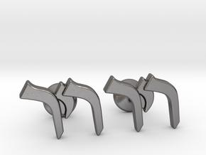 "Hebrew Monogram Cufflinks - ""Reish Yud Reish"" in Polished Nickel Steel"