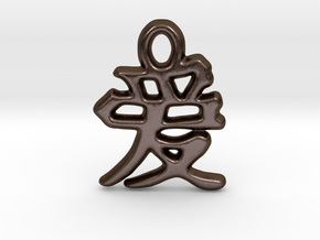 Chinese Love in Polished Bronze Steel