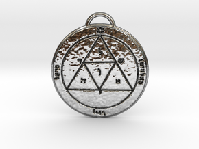 Third Pentacle of Mars in Fine Detail Polished Silver
