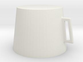 杯子 in White Natural Versatile Plastic: Small