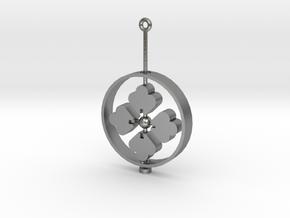 Family Emblem: Hanabishi (Single) in Natural Silver (Interlocking Parts)
