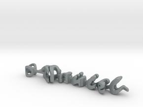 Twine Daniel/Angela in Polished Metallic Plastic