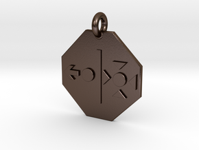 Pendant Heisenberg Uncertainty Principle in Polished Bronze Steel
