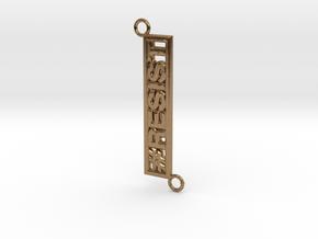 Resist Horizontal Pendant in Natural Brass