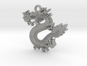 Dragon in Aluminum