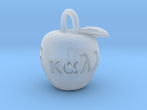 Apple of Discord Charm in Smooth Fine Detail Plastic