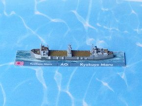 IJN Kyokuyo Maru Auxiliary Oiler 1/1250 in Smooth Fine Detail Plastic