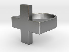 Plus Ring  in Natural Silver: 7.5 / 55.5