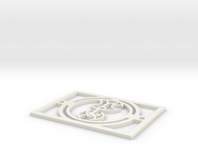 Gallifreyan Light Plate - Good Night in White Strong & Flexible