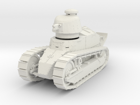 PV07 Renault FT Cannon Cast Turret (1/48) in White Natural Versatile Plastic