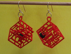 3D Maze Cube Earrings with Rolling Ball in White Natural Versatile Plastic
