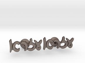 "Hebrew Name Cufflinks - ""Ezra"" Script in Polished Bronzed Silver Steel"