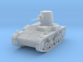 PV165C T15 Light Tank (1/87) in Smooth Fine Detail Plastic