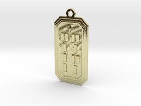 OFUNSA in 18k Gold Plated Brass
