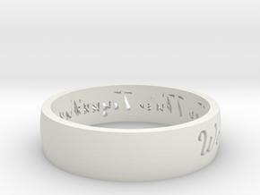 Model-e475c56b5d45685865310d857d3df056 in White Natural Versatile Plastic