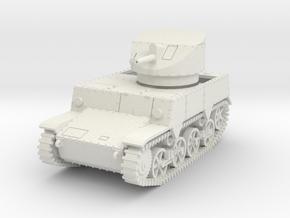 PV166D T13 B3 Tank Destroyer (1/56) in White Natural Versatile Plastic