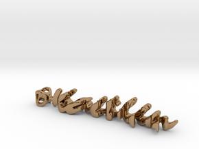 Twine Kaitlin/David in Polished Brass