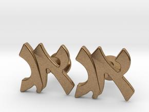 """Hebrew Monogram Cufflinks - """"Aleph Gimmel"""" in Natural Brass"""