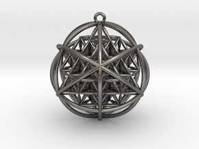 "Planetary Merkaba w/ nested FOL 64 Tetrahedron 2"" in Polished Nickel Steel"