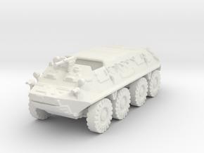 BTR 60 closed (Russian) 1/100 in White Natural Versatile Plastic