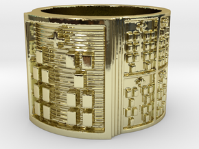 IKABARA Ring Size 13.5 in 18k Gold Plated Brass