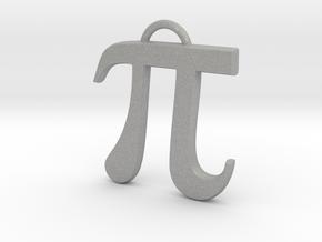 Pi in Aluminum