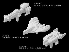 (Armada) Transports Set V in Smooth Fine Detail Plastic