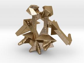 Ibruko in Polished Gold Steel