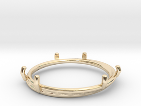 Double ring moebius bi metal   8 3/4 in 14k Gold Plated Brass