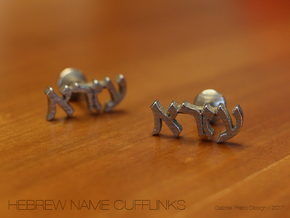 "Hebrew Name Cufflinks - ""Ezra"" in Polished Bronzed Silver Steel"