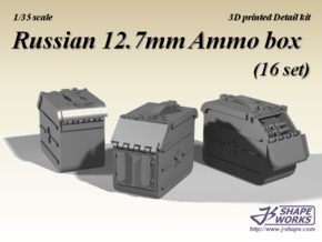 1/18 Russian 12.7mm Ammo box (8 set) in Frosted Ultra Detail