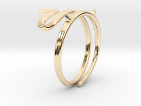 Cute Devil Ring in 14k Gold Plated Brass: 3 / 44