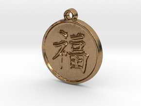 Luck - Traditional Chinese (Pendant) in Natural Brass