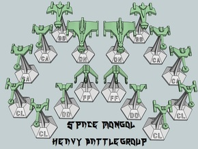 MicroFleet Space Mongol Heavy Battlegroup (16pcs) in Smooth Fine Detail Plastic
