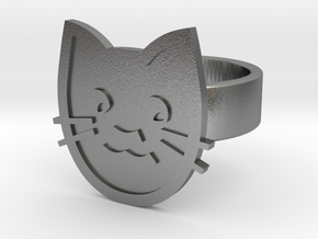 Cat Ring in Natural Silver: 8 / 56.75
