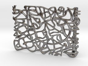 Belt Buckle 'Graffiti' in Polished Nickel Steel