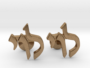 "Hebrew Name Cufflinks - ""Levi"" in Natural Brass"