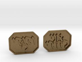 Herbrew Cufflinks - Ani L'dodi V'dodi Li in Natural Bronze