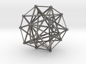 Five Tetrahedra, Variation 1 in Polished Nickel Steel
