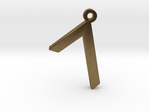 Letter GIMEL - Paleo Hebrew - With Chain Loop in Natural Bronze