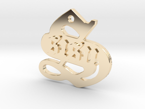 SISU (precious metal pendant) in 14k Gold Plated Brass