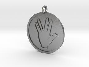 Vulcan Salute Pendant in Natural Silver