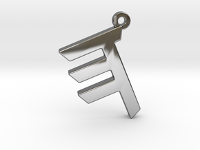Letter HEH - Paleo Hebrew - With Chain Loop in Premium Silver