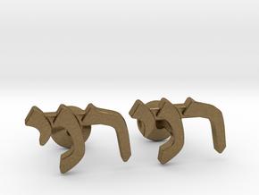 "Hebrew Name Cufflinks - ""Roni"" in Natural Bronze"